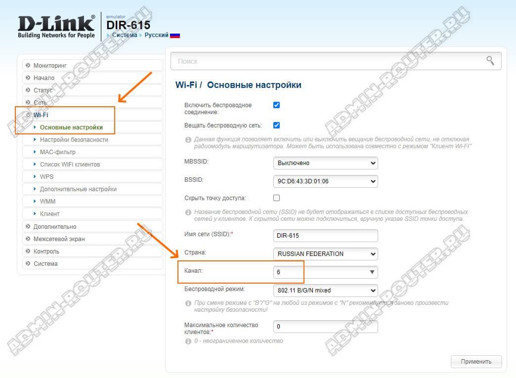 dlink-dir-wifi-channel.jpg