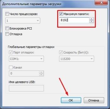 kod_43_oshibka_videokarty4.jpeg