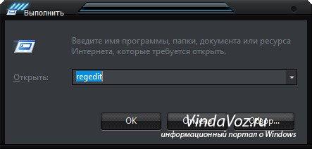 1365495341_reestr_windows.jpg