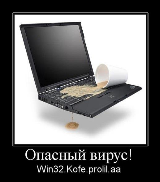 7373415405-neostorozhnaya-ekspluataciya.jpg