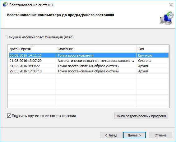 7373415406-metodika-vosstanovleniya.jpg