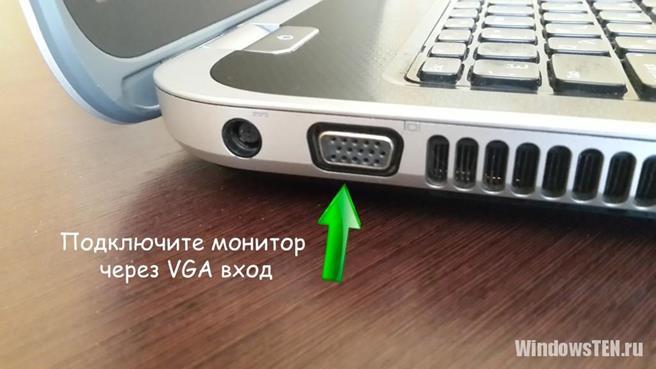 7373415412-gnezdo-vga.jpg