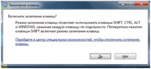 ne-vklyuchaetsya-ekran-noutbuka1-300x139.png