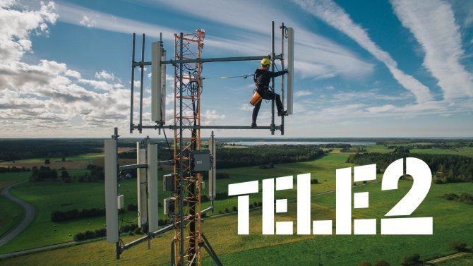 tele2-header-photo.jpg