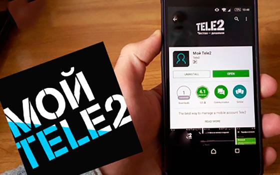 mobilnoye-prilozheniye-tele2.jpg