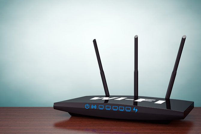 router-wi-fi.jpg