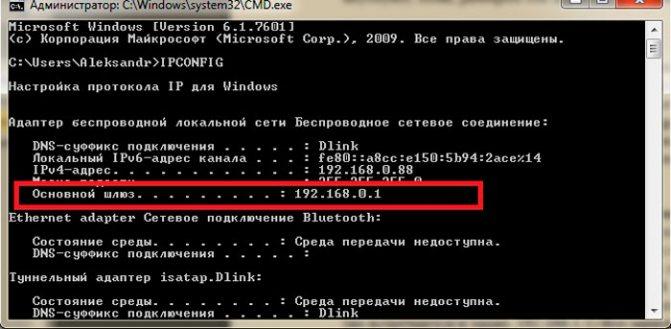 ip-adres-wi-fi-routera.jpg