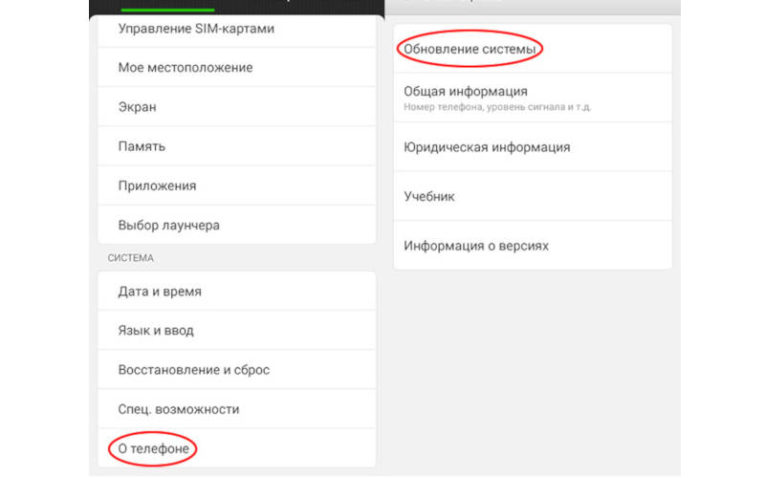 ne-podklyuchaetsya-Wi-Fi-obnovit-sistemu-765x478.jpg