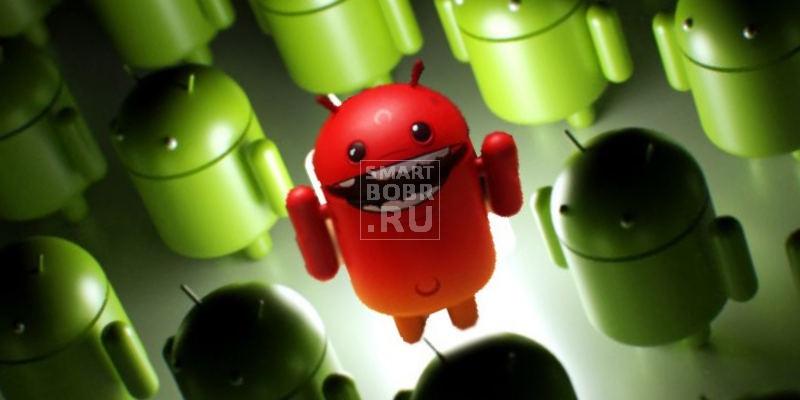 kak-udalit-virus-na-Android.jpg