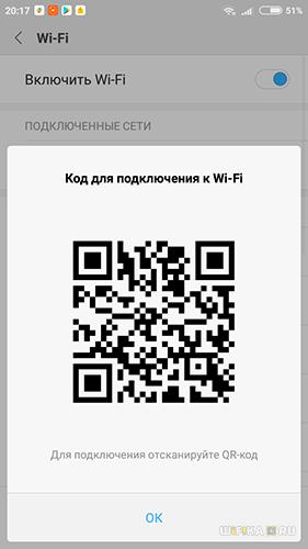 kod-qr-wifi.png