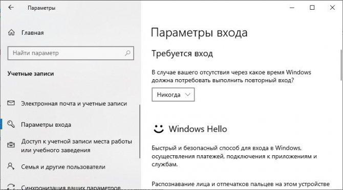 udalit-zapros-klyucha-posle-sna-v-windows-stavim-znachenie-nikogda.jpg