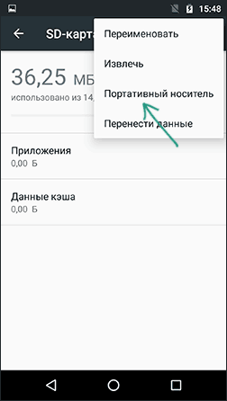 revert-sd-card-to-portable-media-android.png