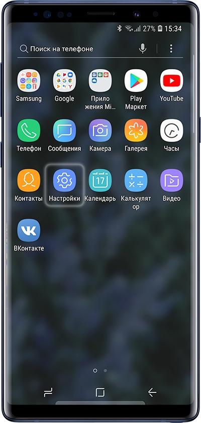 Пункт Приложения