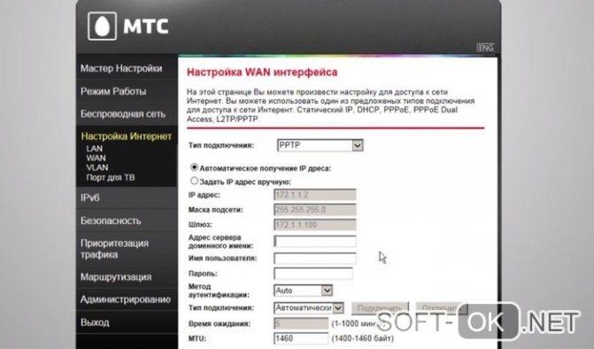 smena-parolya-wi-fi-na-routere-mts.jpg