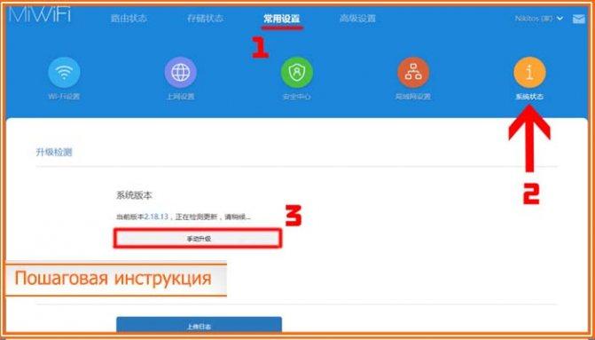 kak-proshit-xiaomi-mi-wifi-router-3-poshagovaya-instrukciya.jpg