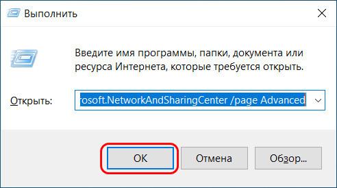 1584519931_skrin_1.jpg