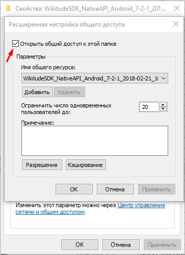 aktivaciya-obshchego-dostupa.png