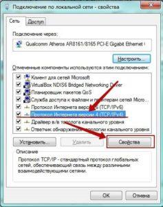 Ris.-6.-Nastrojka-adaptera-v-Windows-7-237x300.jpg