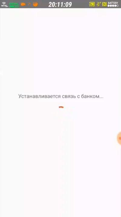 1572870203_svaz-s-bankom.jpg