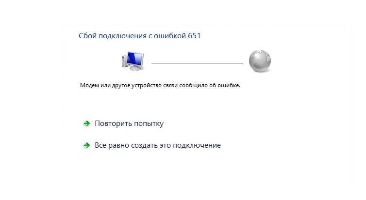 1.-zaglavnaja-17.jpg