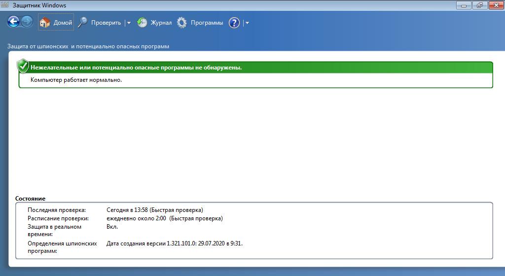 3.-antivirus.jpg