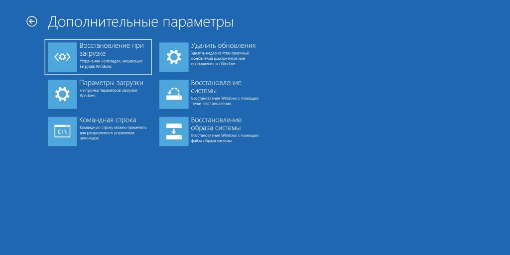 Snimok-ekrana-2020-09-22-v-17.33_1600774514-e1600774526143-1024x512.jpg