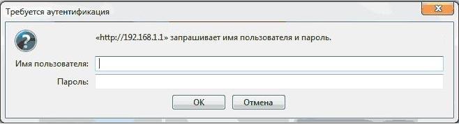 smenit-parol-ot-wifi-1.png