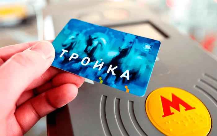prilozhenie-dlya-karty-troyka-v-telefone-proverka-balansa-13.jpg