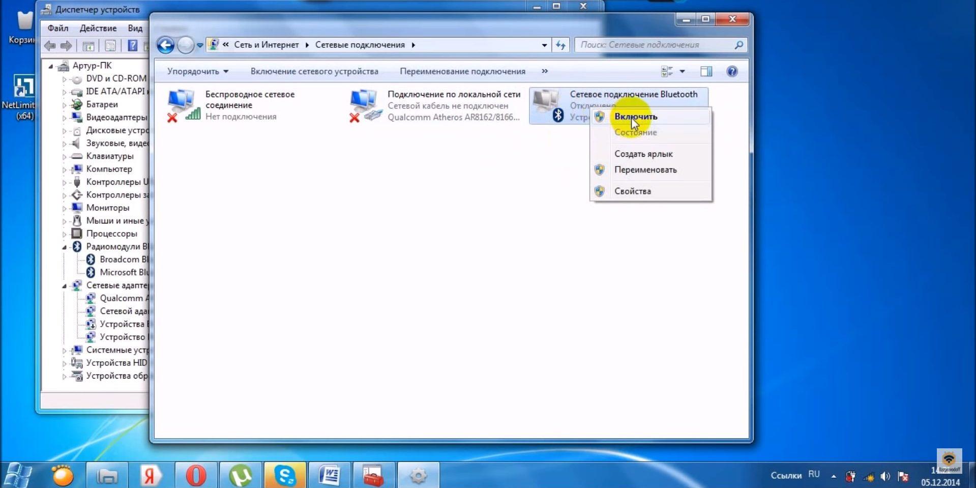 Screenshot_8_1605263526-e1605676304627.jpg
