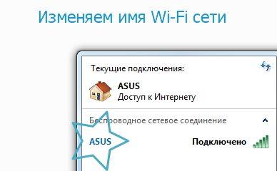 wifi-connection-e1503942075598.jpg