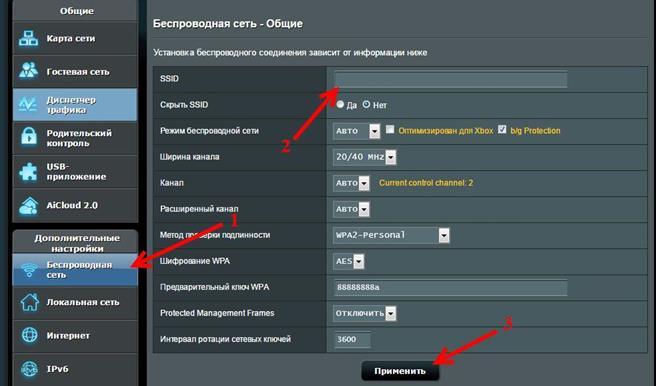2371910006-besprovodnaya-set.jpg