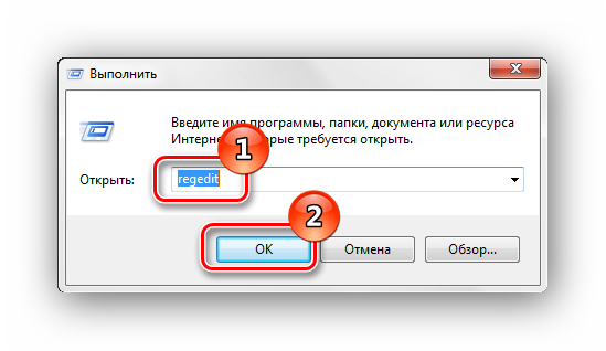 Otkryivaem-reestr-Windows-7.png