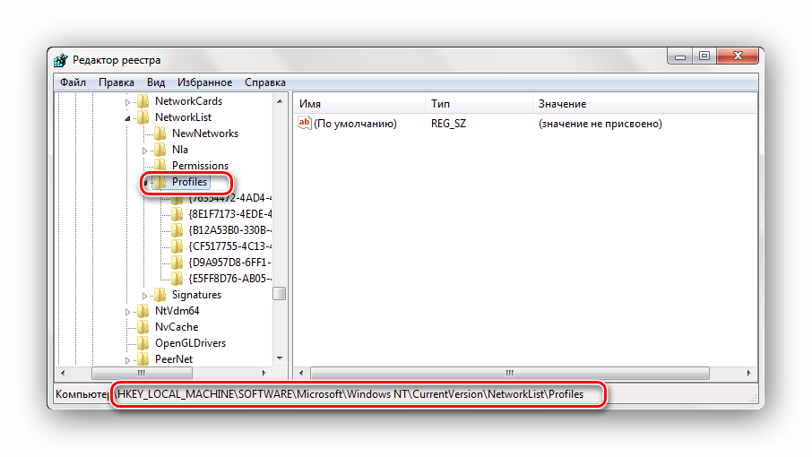 Redaktor-reestra-put-HKEY_LOCAL_MACHINESOFTWAREMicrosoftWindows-NTCurrentVersionNetworkListProfiles-Windows-7.png