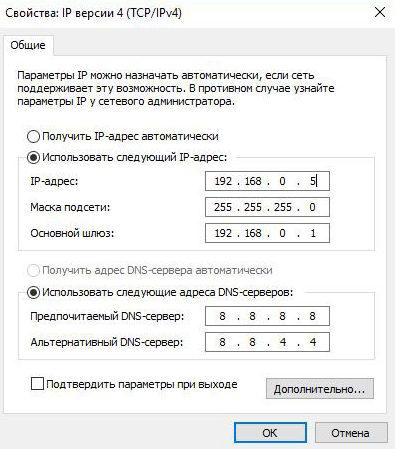 Windows7-8-e1470684398117.jpg