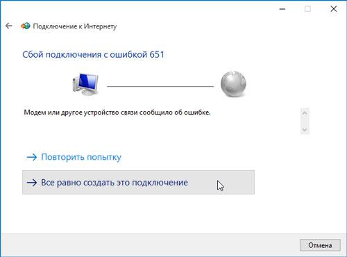 Windows7-9.jpg