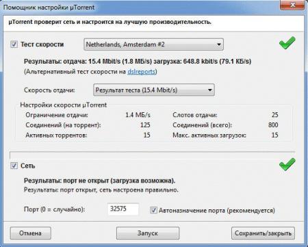 upnp-ubuntu-linux-002-thumb-450x361-3418.jpg