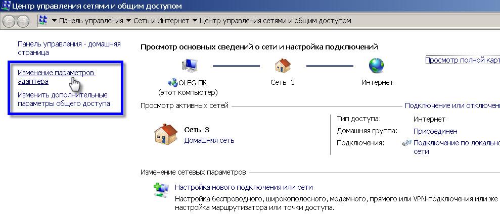 adapter_2-.jpg