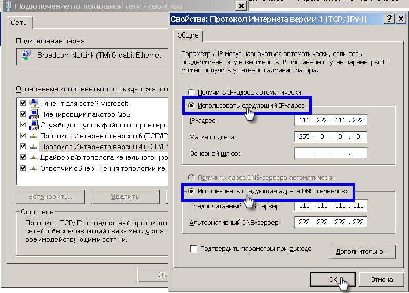 adapter_4-.jpg