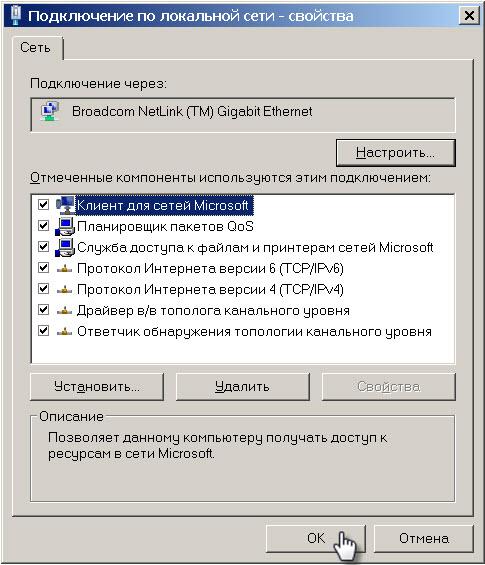 adapter_5-.jpg