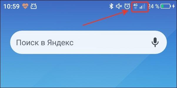 indikator-urovnya-sinala-sotovoj-seti.jpg