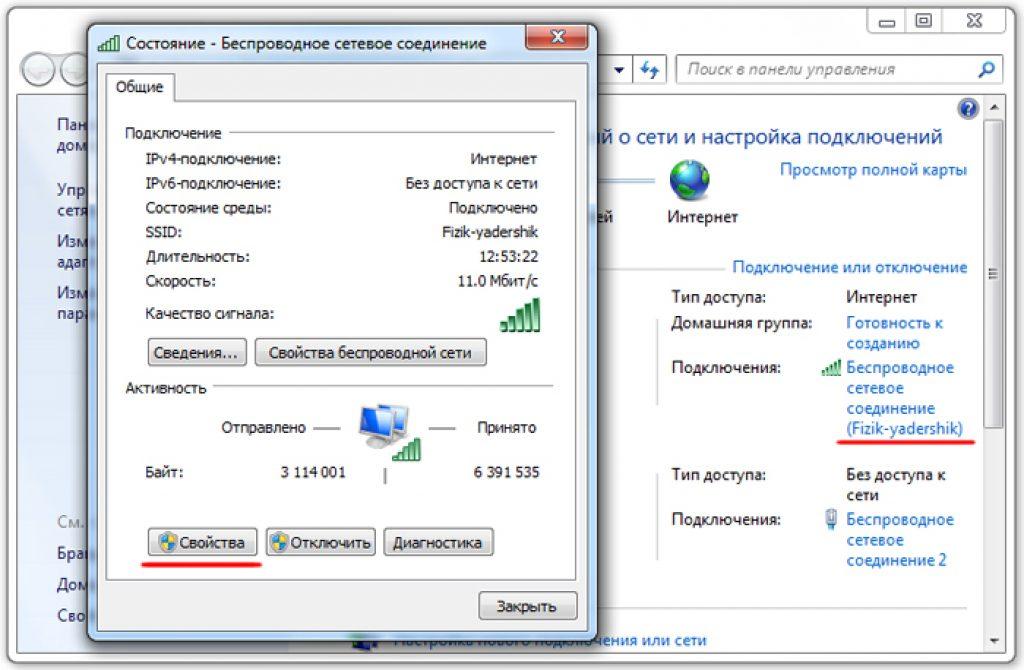 screenshot515-540x614.jpeg