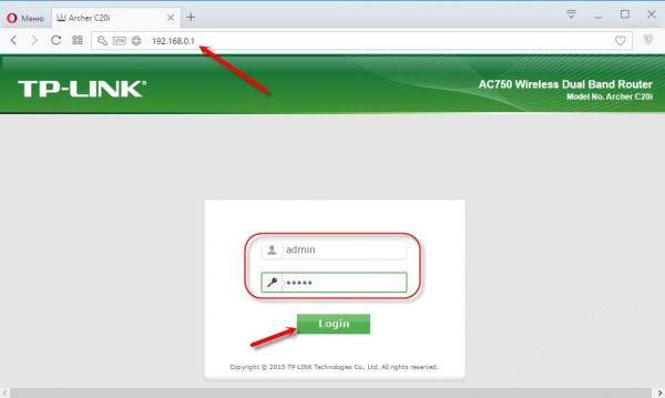 Otkry-vaem-veb-brauzer-i-vvodim-adres-routera-dlya-dostupa-k-nastrojkam-e1519047921686.jpg