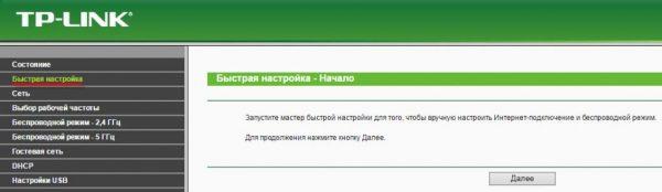 Vy-biraem-punkt-By-straya-nastrojka--e1519048233934.jpg