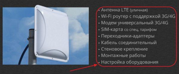 f-600x251.jpg