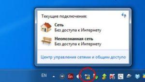 net-podklyucheniya-k-seti-300x170.jpg