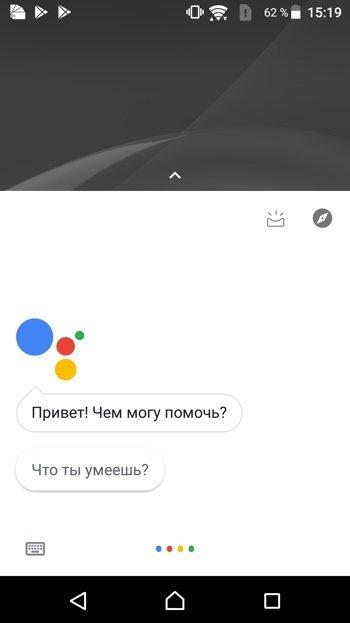 kak-aktivirovat-alisu-golosom-na-androide-aktivirovat-gugl-assistent.jpg