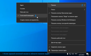 alice-yandex-how-to-instal-disable-screenshot-2-300x187.png