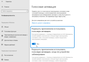 alice-yandex-how-to-instal-disable-screenshot-3-300x208.png