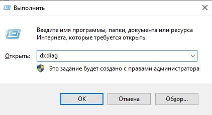 miracast-windows-10-kak-vklyuchit_3.jpg