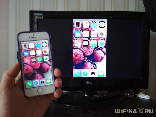 dublirovanie-ekrana-iphone.jpg